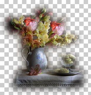 Blog Floral Design Smile Flower LiveInternet PNG
