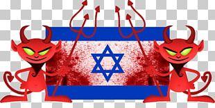 Emblem Of Israel Flag Of Israel PNG