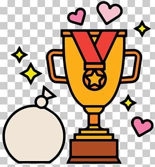 Reward Management Incentive Motivation Reward System PNG