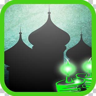 Android Eid Al-Adha Holiday Nexus 4 PNG