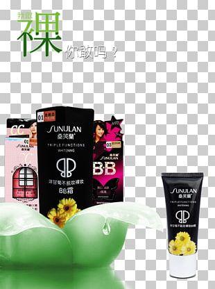 Lotion BB Cream German Chamomile Cosmetics PNG