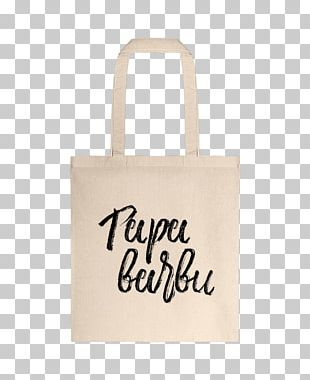 Tote Bag Reusable Shopping Bag Pharmacy Handbag PNG