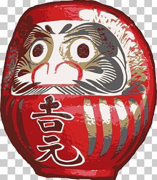 Japanese Dolls Daruma Doll Japanese Art PNG