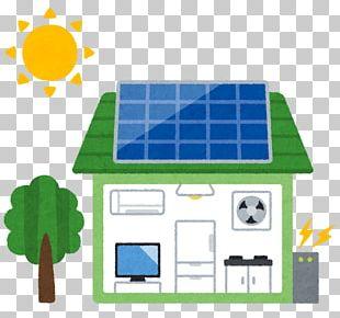 Photovoltaics Solar Panels Electricity Generation オール電化住宅 Renewable Energy PNG