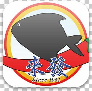 Personal Protective Equipment Logo Emblem PNG