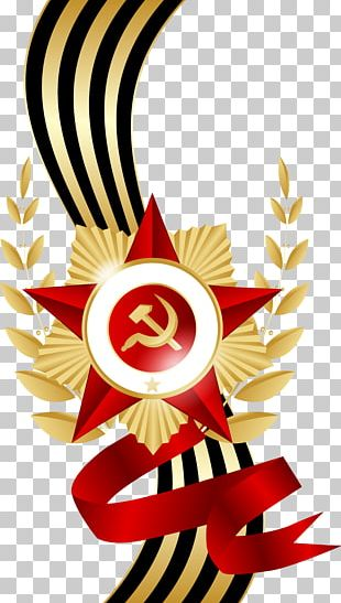 Victory Day Immortal Regiment Great Patriotic War Eastern Front PNG