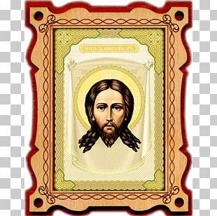 Saint Nicholas Frames Computer Icons PNG