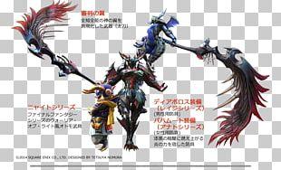 Monster Hunter 4 Ultimate Monster Hunter: World Monster Hunter Portable 3rd Monster Hunter XX PNG