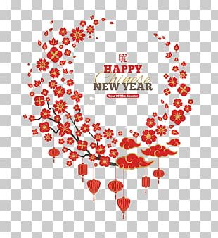 Chinese New Year Greeting Card New Year Card Paper Lantern PNG
