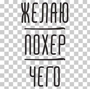 Sticker Brand Telegram VKontakte LINE PNG