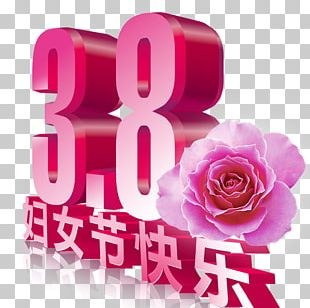 International Womens Day Woman Poster Happiness Traditional Chinese Holidays PNG