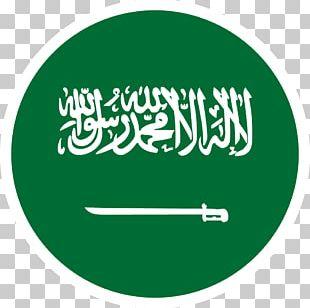 Flag Of Saudi Arabia Najd National Flag Sultanate Of Nejd PNG