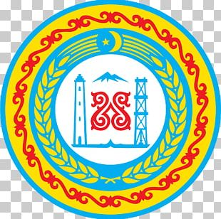 Chechnya Republics Of Russia Chechen Republic Of Ichkeria Coat Of Arms Of The Chechen Republic PNG