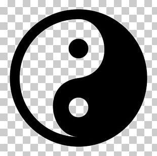 Computer Icons Yin And Yang Emoticon PNG