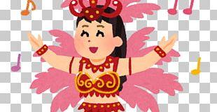 Samba Japan Female Festival Carnival In Rio De Janeiro PNG