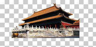 Forbidden City Temple Of Heaven Gulou And Zhonglou Imperial City PNG