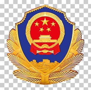 China Chinese Public Security Bureau Computer File PNG