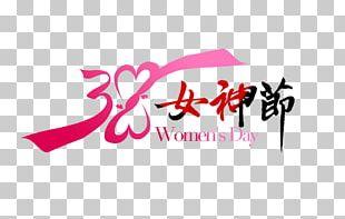Durga Goddess Poster International Womens Day PNG