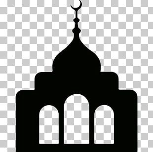 Mosque Of Cordoba Islamic Architecture Computer Icons PNG