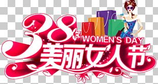 Woman Poster Taobao PNG