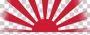 Japan Rising Sun Flag Zatoichi Film PNG