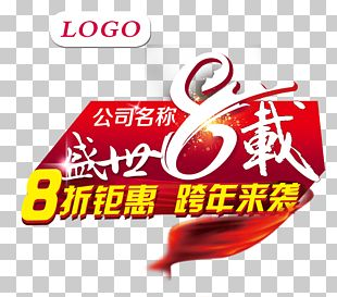 Poster Sales Promotion Brand PNG