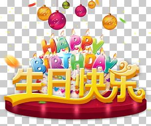 Birthday Cake Happy Birthday To You Poster PNG