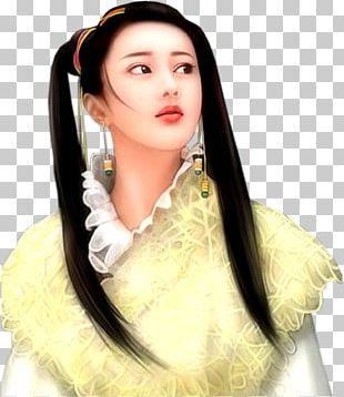 Urdu Poetry Korean Painting Chinese Painting PNG