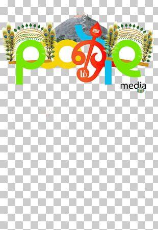 Thaipusam Kartikeya Logo Kavadi Attam PNG