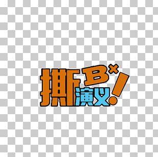 Typeface Adobe Illustrator Font PNG
