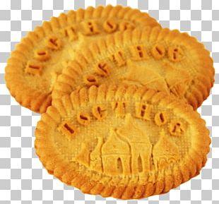 Apple Pie Treacle Tart Cuban Pastry Biscuit Cookie PNG