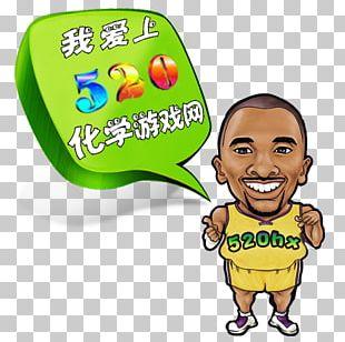 Human Behavior Organism Illustration NBA PNG