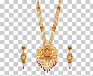 Locket Necklace Gold Tanishq Jewellery PNG