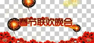 Chinese New Year Holiday PNG