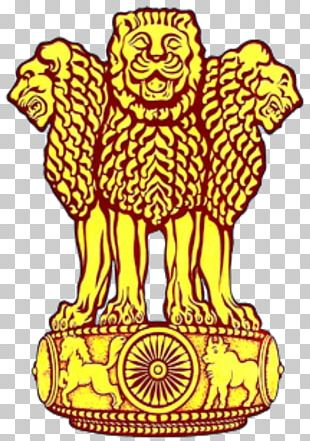 Lion Capital Of Ashoka State Emblem Of India National Symbols Of India National Emblem PNG