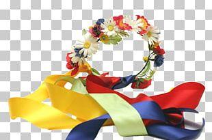 Flower Clothing Accessories Wreath Fashion Ukrainians PNG