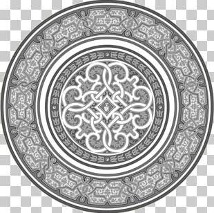 Manhole Cover Islamic Geometric Patterns Ornament Islamic Art Decorative Arts PNG