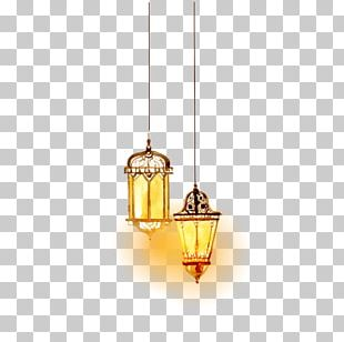 Lighting Islam PNG
