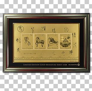 Miniature Sheet Postage Stamps Gold Chinese New Year Mail PNG