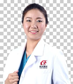 Physician Assistant Nurse Practitioner Medical Assistant Health Care PNG