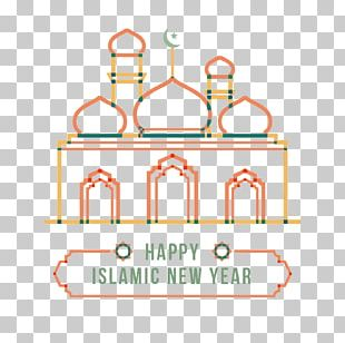 Islamic New Year Halal Muharram PNG