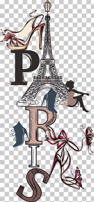 Eiffel Tower Euclidean PNG