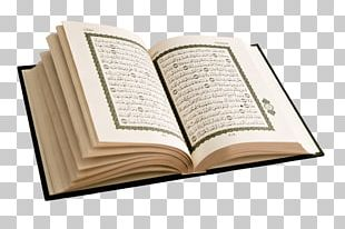 Quran Islam The Holy Qur'an: Text PNG