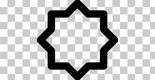 Computer Icons Mosque Symbols Of Islam PNG