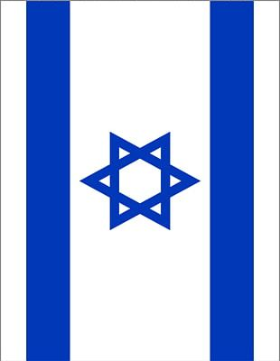 Flag Of Israel IPhone 8 IPhone 7 PNG