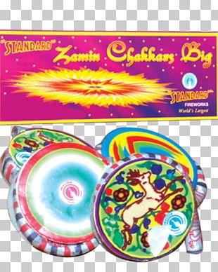 Shop Crackers Online Firecracker Standard Fireworks Diwali Crackers Online Shopping @crackersindia.com PNG