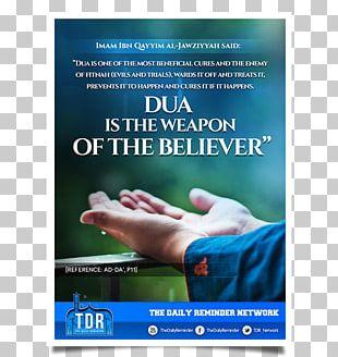 Quran Islam Halal Dua Quotation PNG