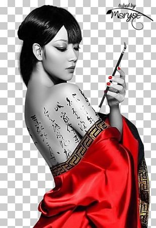 Irezumi Japan Sleeve Tattoo Woman PNG