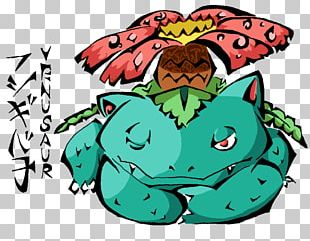 Pokémon Red And Blue Pokémon Gold And Silver Venusaur Squirtle PNG