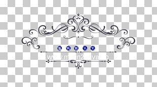 Portable Network Graphics Borders And Frames Wedding Invitation PNG